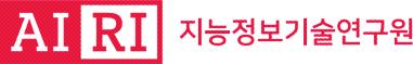 지능정보기술연구원 Logo